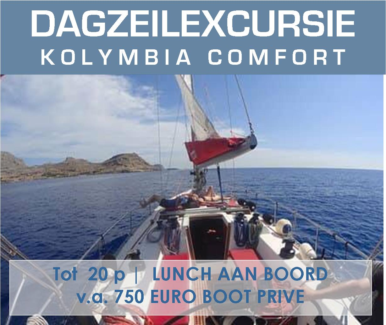 Dagzeil excursie vanaf Lindos Rhodos - Daysail excursion from Lindos Rhodes | Sail in Greece Rhodes | sail-in-greece.net