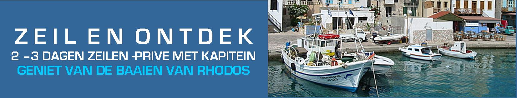Zeil en ontdek Rhodos met je vrienden| Sail in Greece | sail-in-greece.net